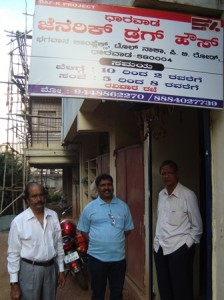 smaller Dharwad Generic Drug House_Sign&Pharmacist__122014_pix - Copy