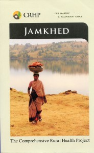 Jamkhed-cover