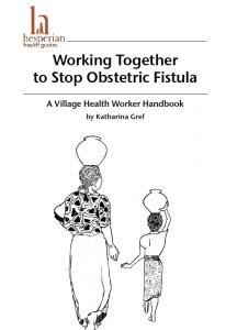 Fistula cover